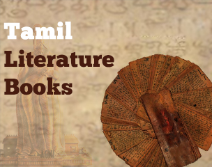 29/23/tamil-literature-books.jpg