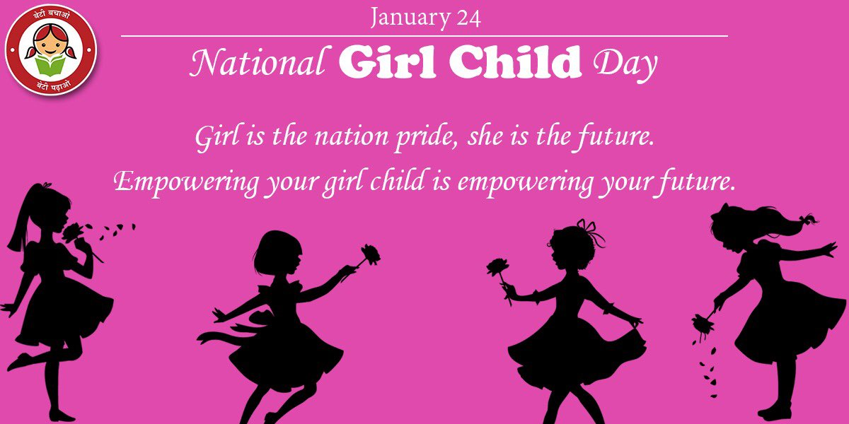 2c/36/national-girl-child-day.jpg
