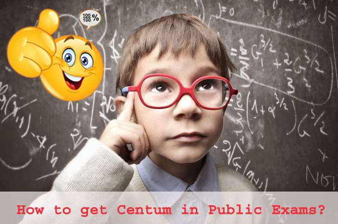 66/8d/how-to-get-centum-in-12th-and-10th-standard-public-exam-.jpg