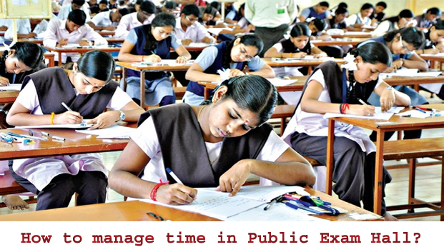 96/89/how-to-manage-time-in-public-exam-hall-.jpg