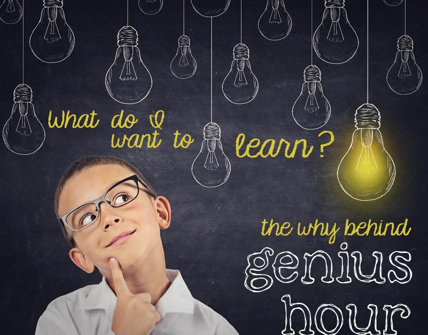 Db/66/genius-hour-in-education.png