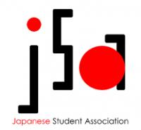 Ohio University Japanese Student Association (JSA).