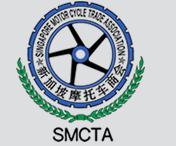Singapore Motor Cycle Trade Association