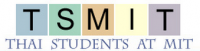Thai Students Association at Massachusetts Institute of Technology