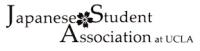 Japanese Student Association at UCLA