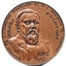 Henri Poincare Prize
