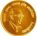 Ernst Jung Prize