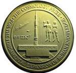 Gruber Prize in Cosmology