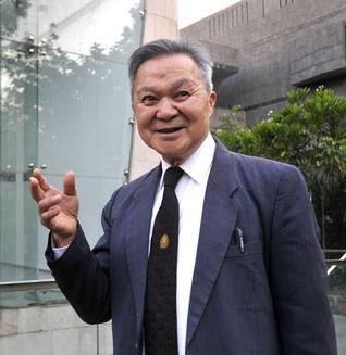 Tan Chung