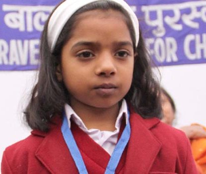 Mahika Gupta