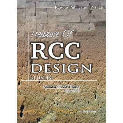 treasure-of-rcc-design