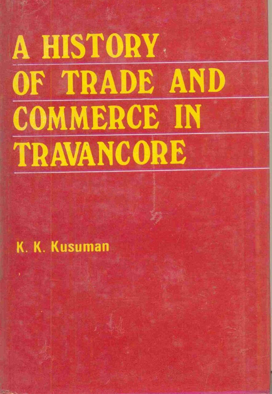 a-history-of-trade-and-commerce-in-travancore