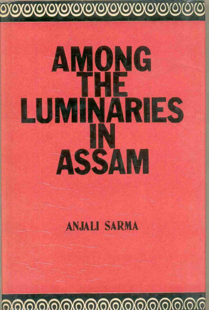 among-the-luminaries-in-assam