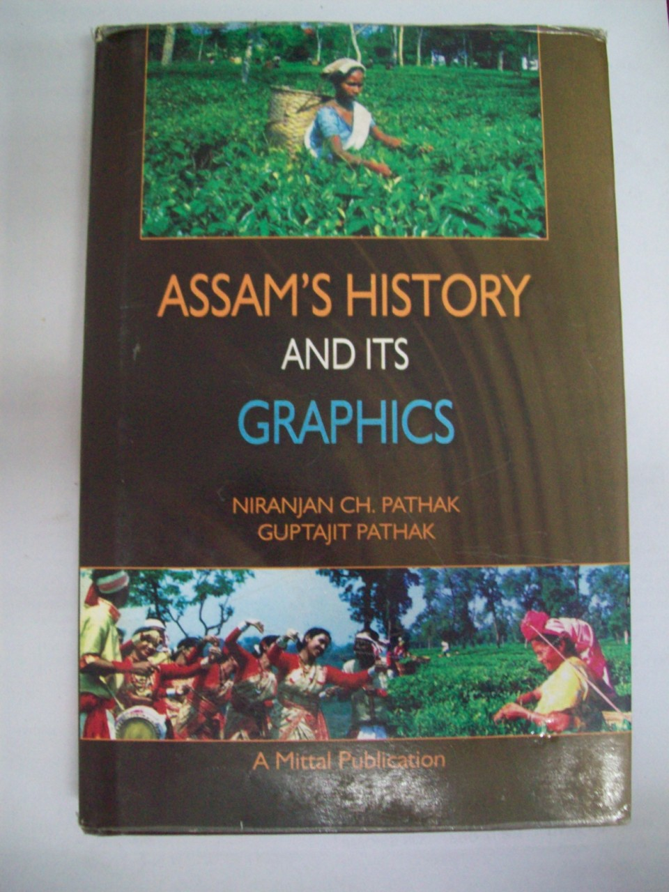 assam-s-history-and-its-graphics