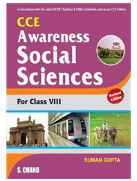 cce-awareness-social-sciences-for-class-8