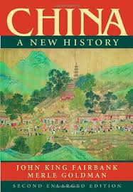 china-a-new-history