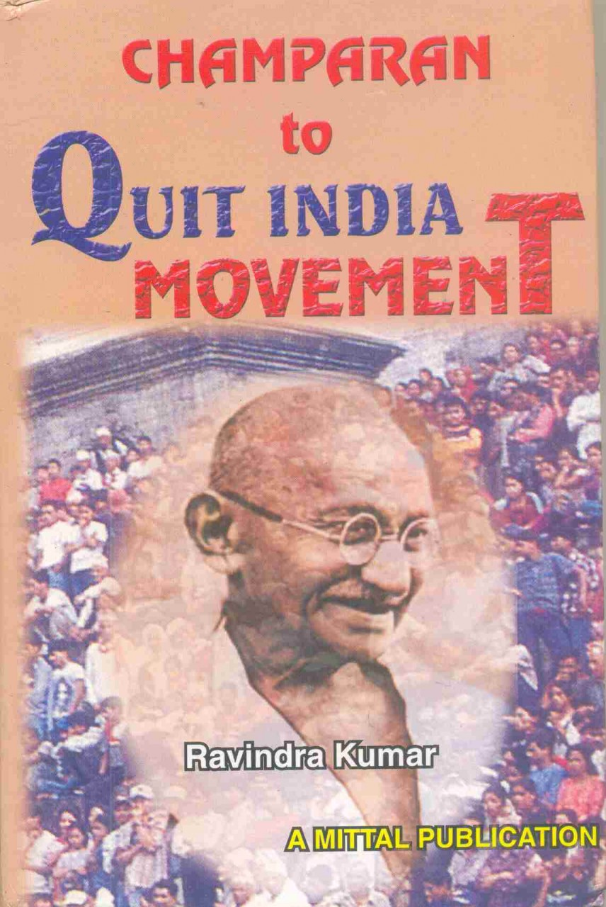 champaran-to-quit-india-movement
