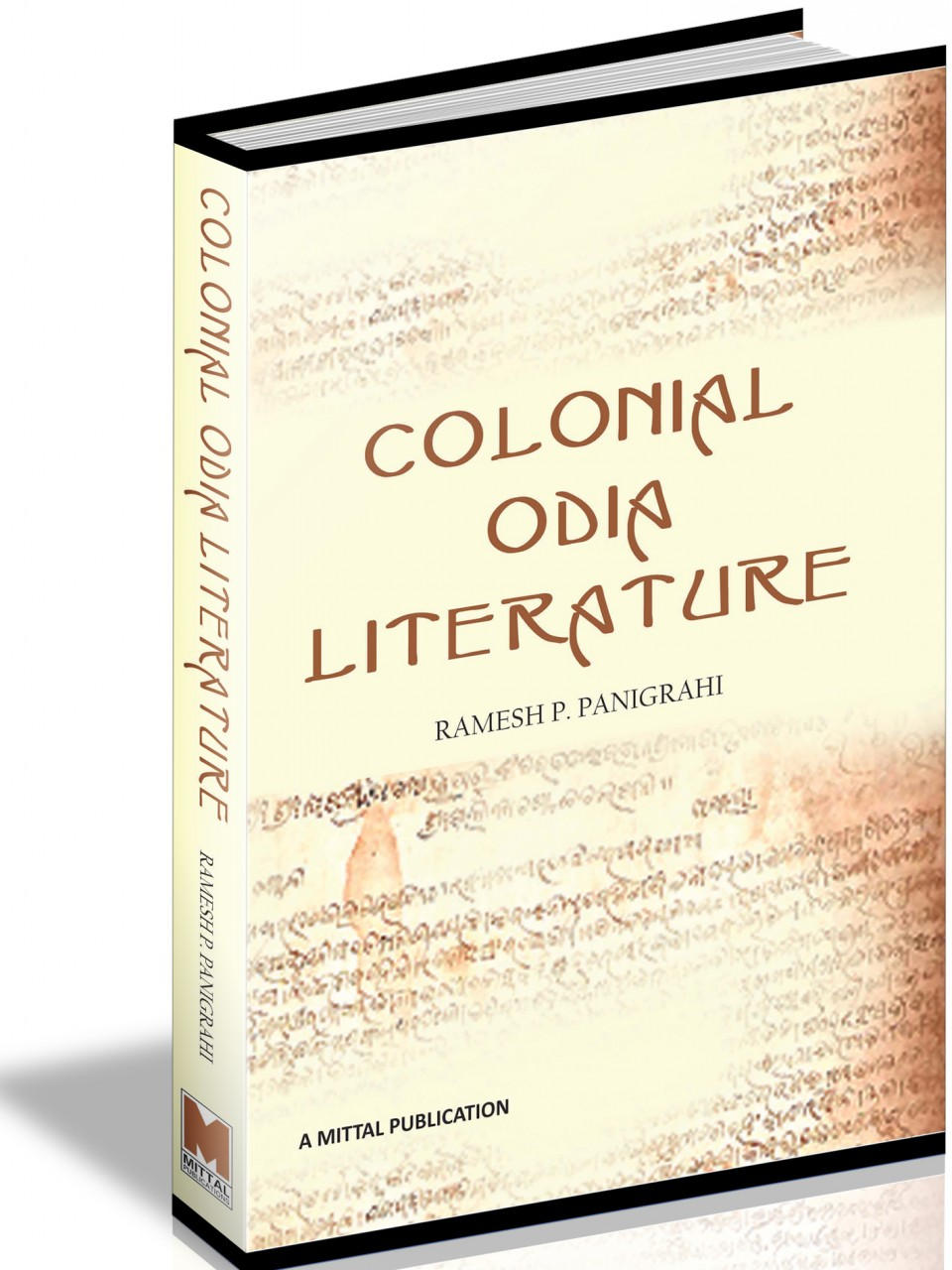colonial-odia-literature