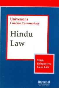 concise-commentary-hindu-law