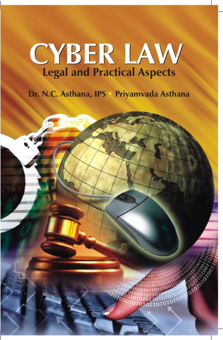 cyber-law-legal-and-practical-aspects