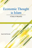 economic-thought-in-islam-a-study-of-alinomics