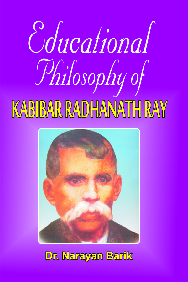 educational-philosophy-of-kabibar-radhanath-ray