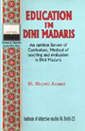 education-in-dini-madaris