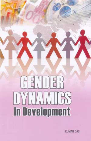 gender-dynamics-in-development