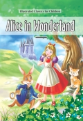 illustrated-classics-for-children-alice-in-wonderland