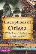 inscriptions-of-orissa-with-special-reference-to-subarnapur