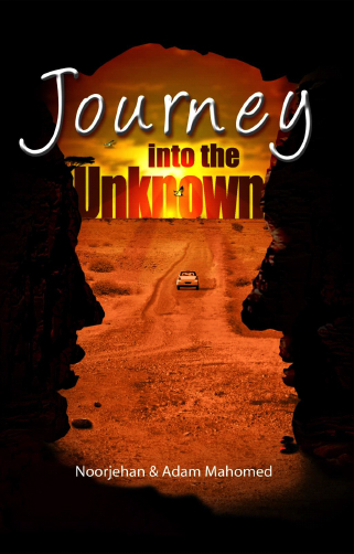journey-into-the-unknown