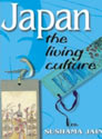 japan-the-living-culture