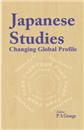 japanese-studies