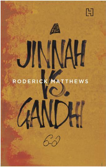 jinnah-vs-gandhi
