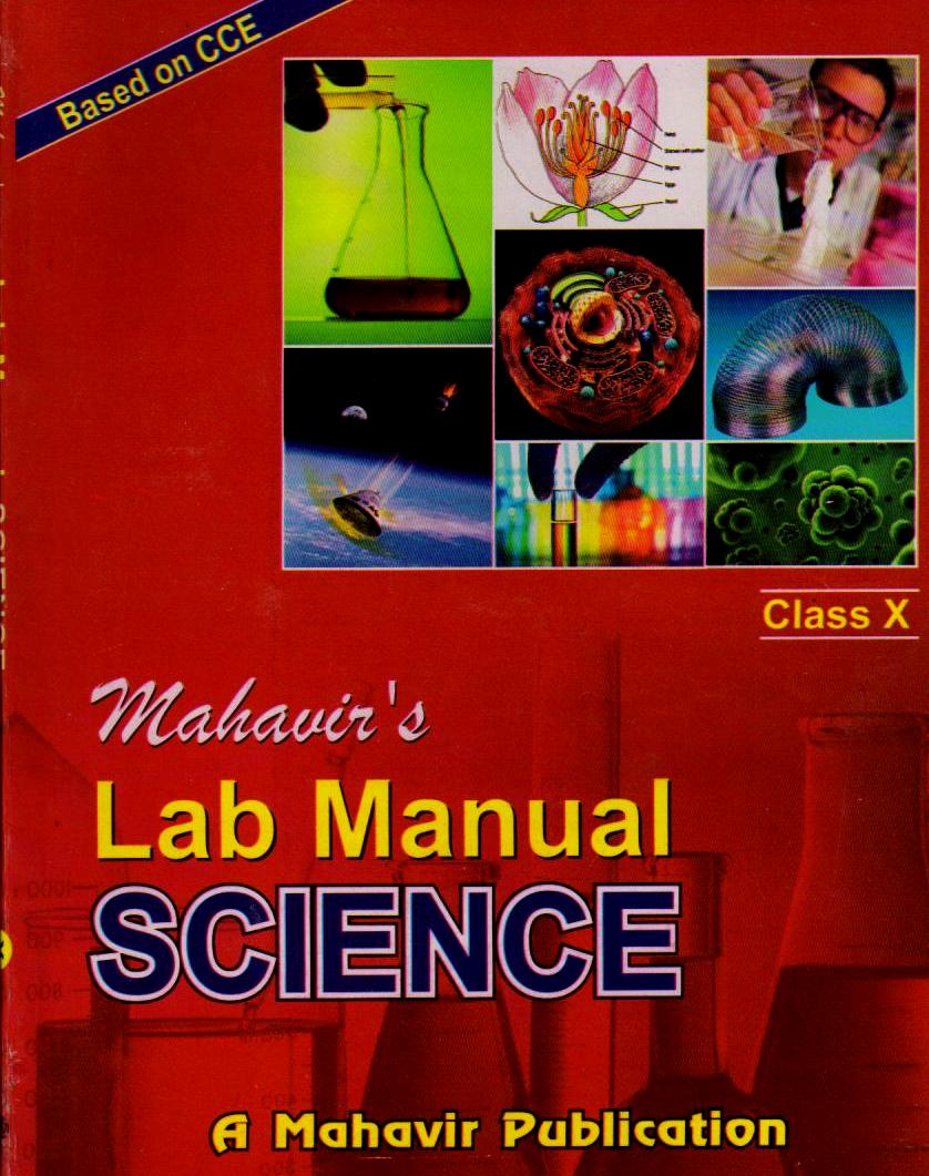 lab-manual-science