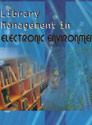 library-management-in-electronic-environment