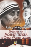 makers-of-history-speeches-of-mother-teresa-and-other-women-leaders