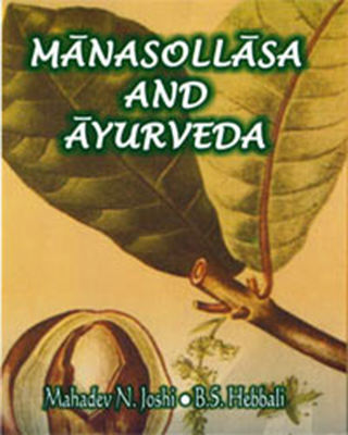 manasollasa-and-ayurveda