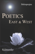 poetics-east-and-west