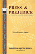 press-and-prejudice-an-insightful-analysis-of-hindi-media