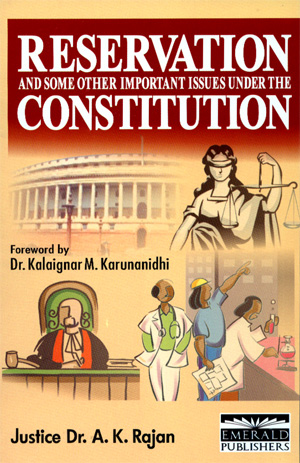 reservation-and-some-other-important-issues-under-the-constitution
