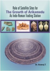 role-of-satellite-site-for-the-growth-of-arikamedu