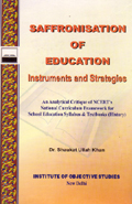 saffronisation-of-education-instruments-and-strategies