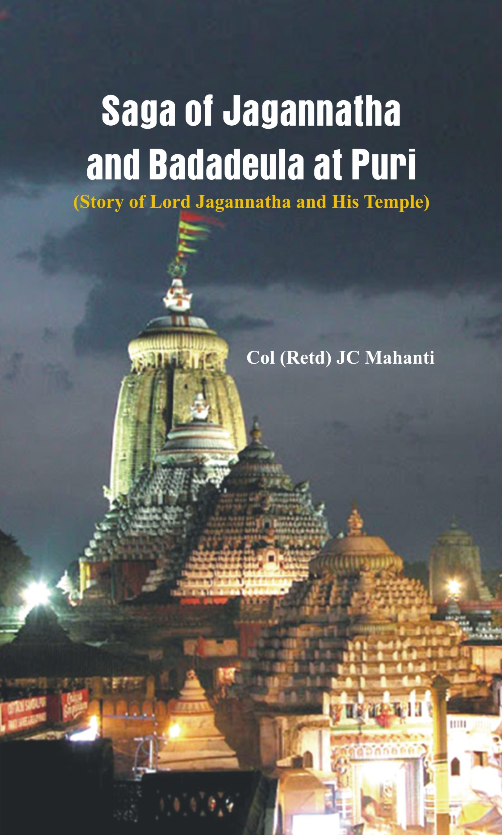 saga-of-jagannatha-and-badadeula-of-puri