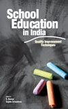 school-education-in-india-quality-improvement-techniques