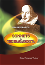 shakespeare-s-sonnets-and-the-bhagavadgita
