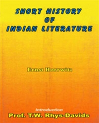 short-history-of-indian-literature