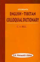 students-english-tibetan-colloquial-dictionary