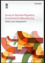 survey-on-business-regulatory-environment-for-manufacturing-state-level-assessment