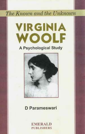 the-known-and-the-unknown-virginia-woolf